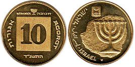 coin Israel 10 agorot 1993