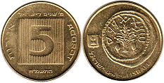 coin Israel 5 agorot 1988