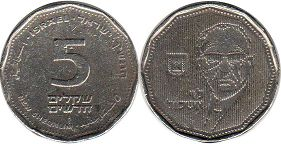 coin Israel 5 new sheqalim 1990