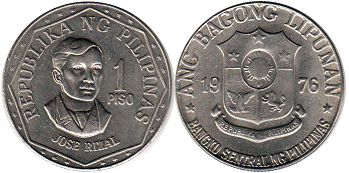 coin Philippines 1 piso 1976