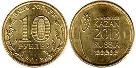 coin Russia 10 roubles 2013 Universiad