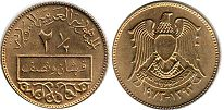 coin Syria 2 1/2 piasters 1973