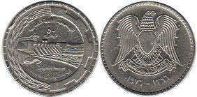 coin Syria 50 piasters 1976