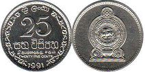 coin Sri Lanka 25 cents 1991