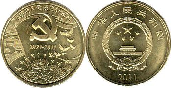 pièce chinese 5 yuan 2011 90th Anniversary of the Communist Party