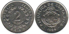 coin Costa Rica 2 colones 1984