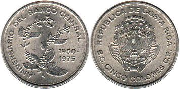 coin Costa Rica 5 colones 1975