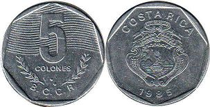 coin Costa Rica 5 colones 1985