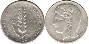 coin Greece 10 drachma 1930