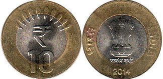 coin India 10  rupees 2014