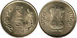 coin India 5 rupees 2014