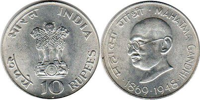 coin India 10 rupees 1969