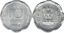 coin India 10 paise 1984