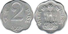 coin India 2 paise 1975