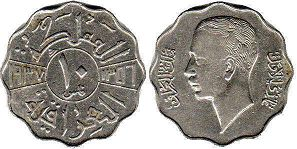 coin Iraq 10 fils 1937