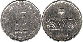 coin Israel 5 new sheqalim 1988