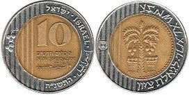 coin Israel 10 new sheqalim 1998