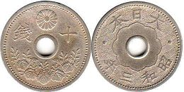 japanese viejo moneda 10 sen 1932