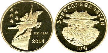 coin North Korea 10 won 2014