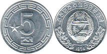 coin North Korea 5 chon 1974