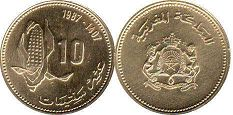 piece Morocco 10 centimes 1987