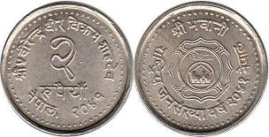 coin Nepal 2 rupee 1984