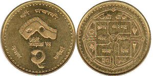 coin Nepal 2 rupee 1997