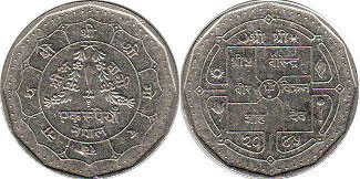 coin Nepal 1 rupee 1988