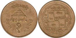 coin Nepal 1 rupee 1994