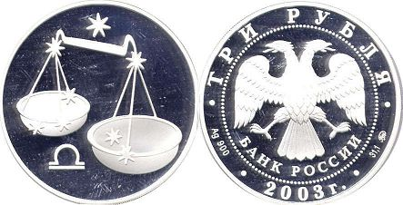 coin Russian Federation 3 roubles 2003