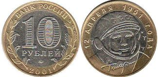 coin Russian Federation 10 roubles 2001