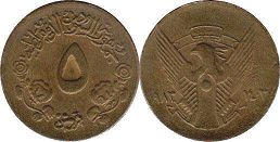 coin Sudan 5 ghirsh 1983