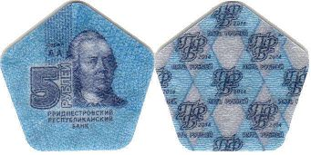 coin Transnistria 5 roubles 2014