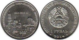 coin Transnistria 1 rouble 2014