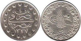 coin Egypt 1 qirsh 1911