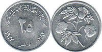 coin South Yemen 2 1/2 fils 1972