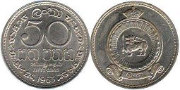 coin Ceylon 50 cents 1963