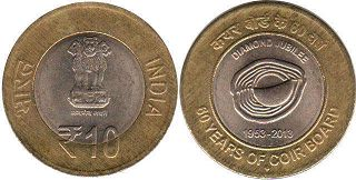 coin India 10 rupees 2013