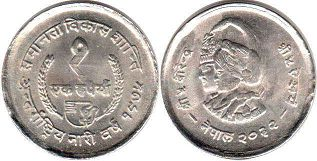 coin Nepal 1 rupee 19754
