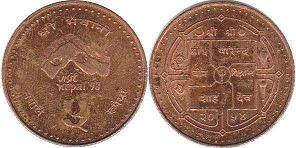 coin Nepal 5 rupee 1997