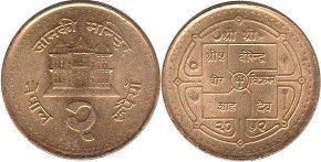 coin Nepal 2 rupee 1995