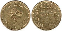 coin Nepal 1 rupee 1997