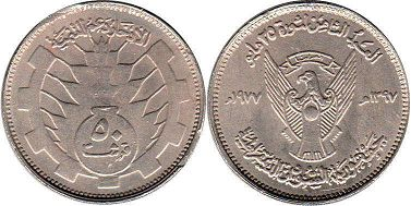 coin Sudan 50 ghirsh 1977