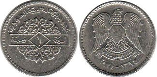 coin Syria 1 pound 1974
