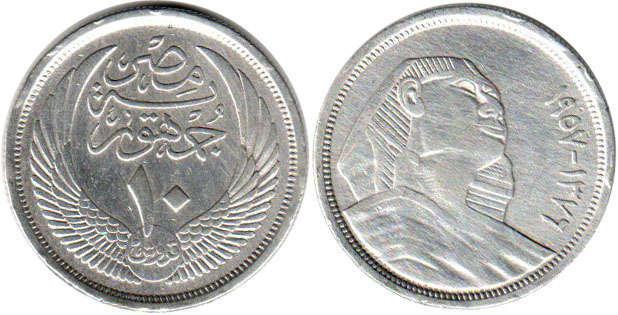 Egyptian Coins Catalog