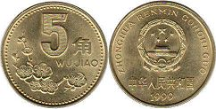 coin chinese 5 chiao 1999
