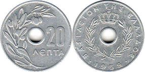 coin Greece 20 lepta 1959
