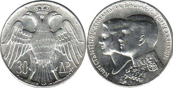 coin Greece 30 drachma 1964