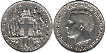coin Greece 10 drachma 1968