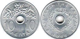 coin Greece 10 lepta 1966
